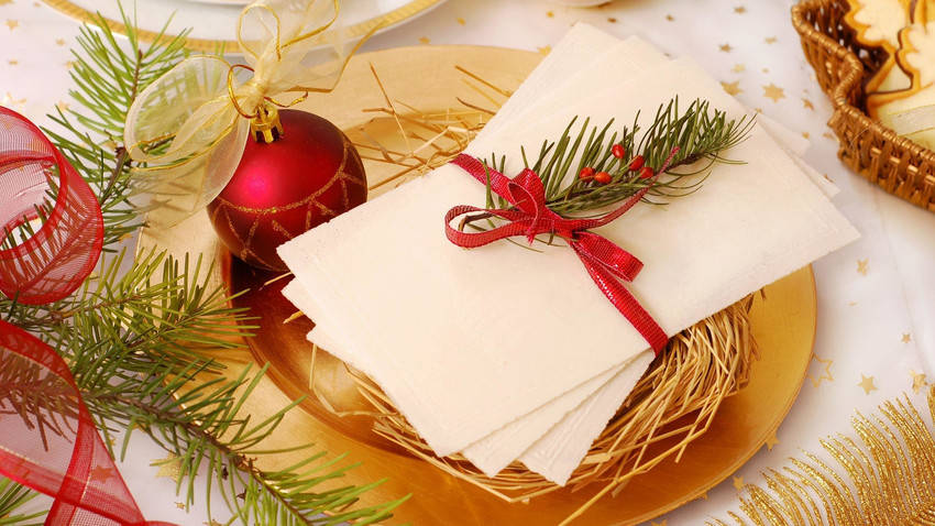 Opłatek Bożonarodzeniowy