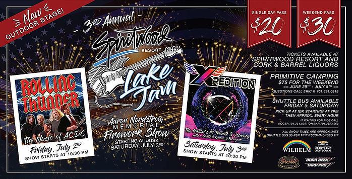 2021-Spiritwood-Lake-Jam-Banner_CMYK.jpg