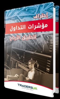 75ef3ad3-bookcoverdesign2-transparent_06