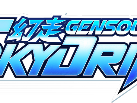 Tag-Team Racer GENSOU Skydrift Takes Magical Drive March 9 for PlayStation 4