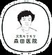 dr_morita_logo_an_7.png
