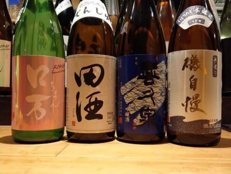 天晴な日本酒入荷致しました。