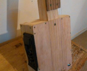 New acoustic guitar prototype