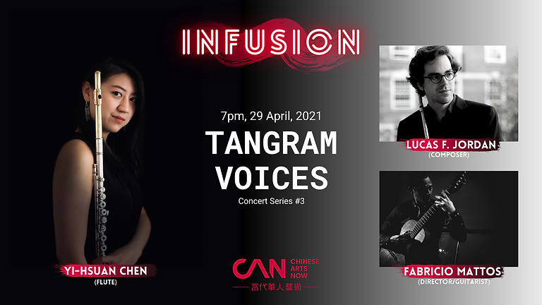 Tangram x CAN - INFUSION by Yi-Hsuan Chen