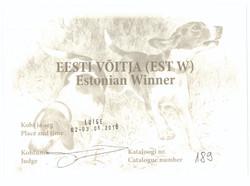 Кира Эстония Виннер