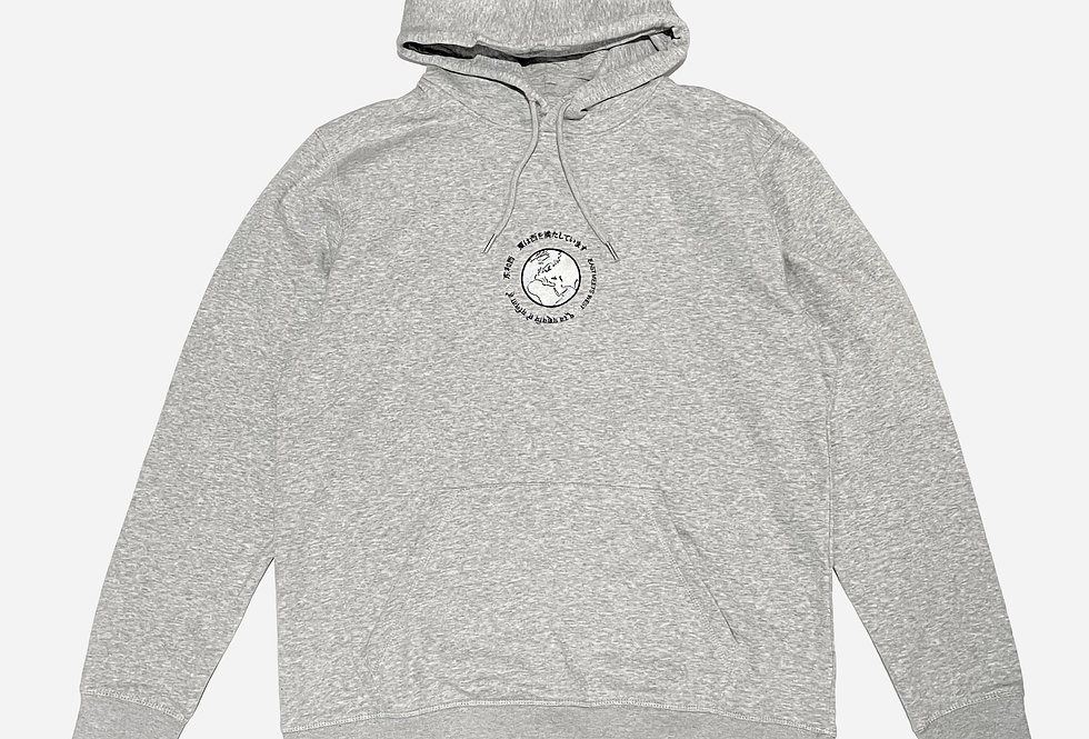 Embroidered Earth Hoodie