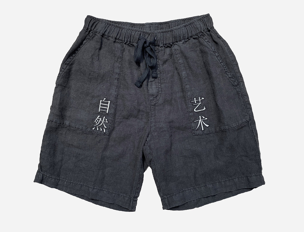 Embroidered Art In Nature Shorts