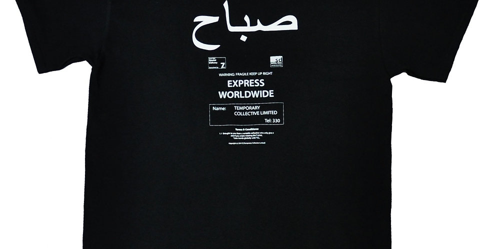 EXPRESS T- BLACK
