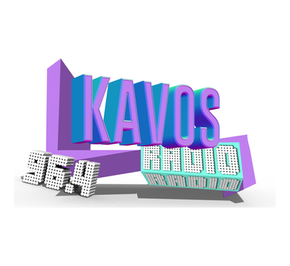 Kavos Radio Official Logo