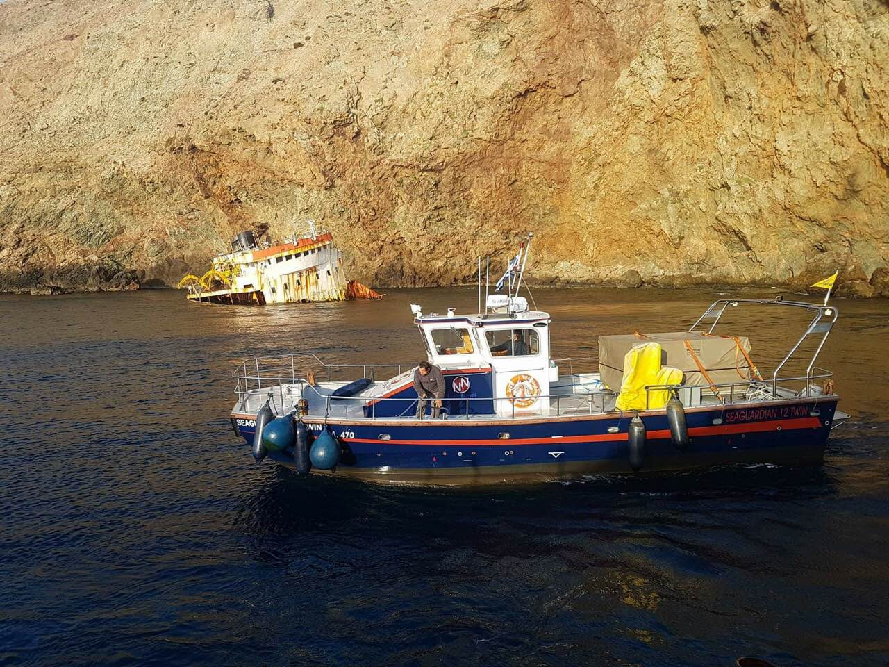 Oil Recovery Vessel