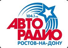Logo_Avto_Rostov_plashka.png