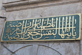Felirat a bursai nagymecsetben, bizonyára Korán-idézet.