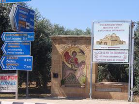 Civil káosz Ciprus közepén. Próbáld megfejteni a tucatnyi jelentés.