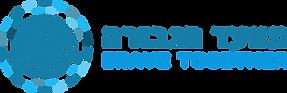 עותק-של-לוגו-חדש-רקע-שקוף-310x100.png