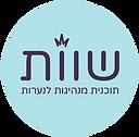 shavot.org