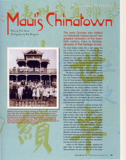 Maui's Chinatown_Page_5.jpg