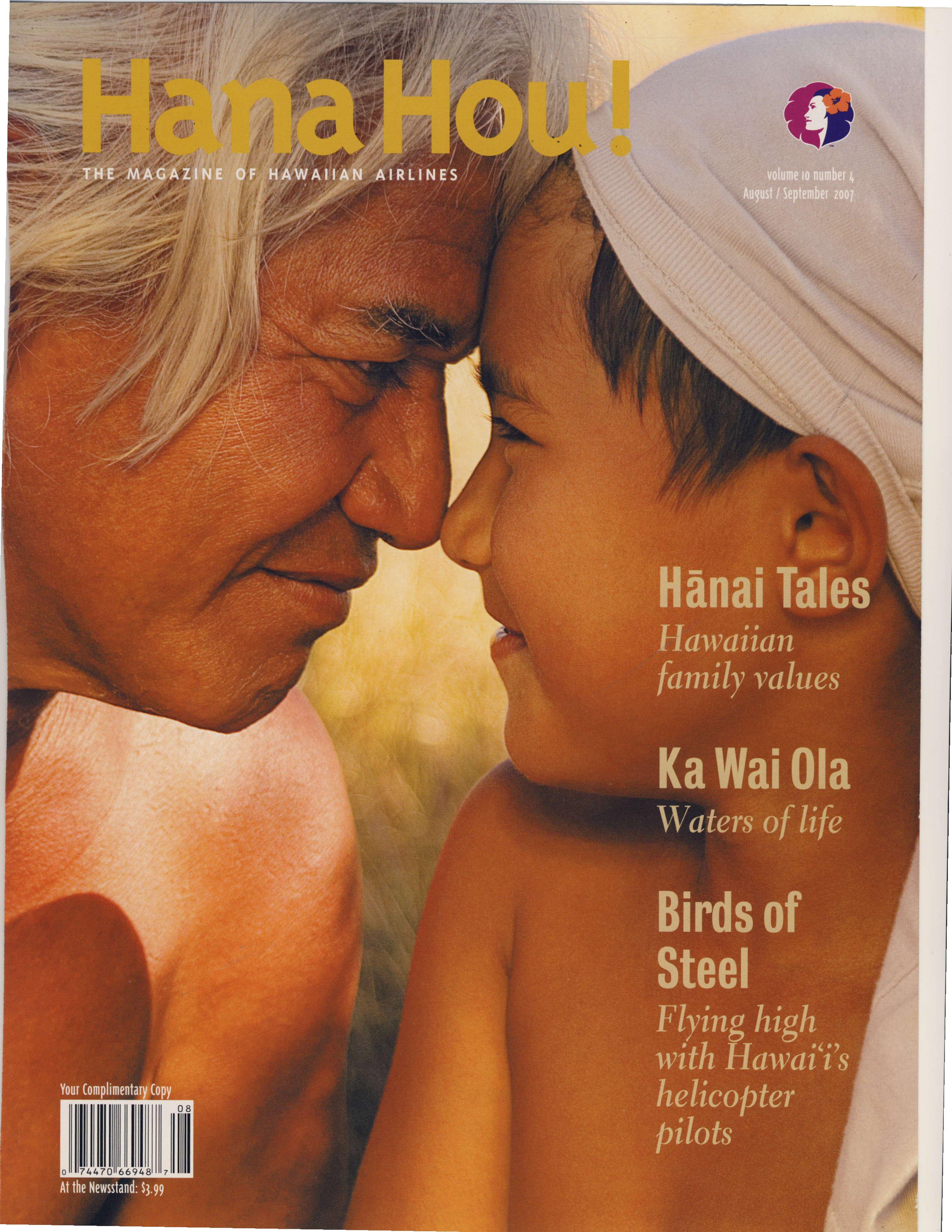 Hanai family values_Page_01.jpg