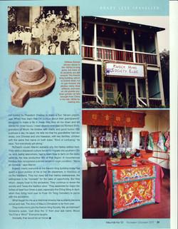 Maui's Chinatown_Page_9.jpg