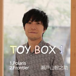 ハンドメイドCD「TOYBOX1」
