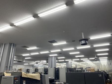 1,500本 印刷会社にてLED化工事