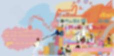 fabia fowler mural