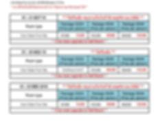19.10.07 Kihava winter offer 40 off for