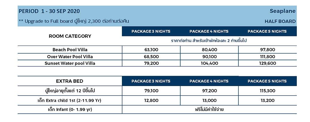 6. Thai Package  1 - 30 SEP  2020.jpg