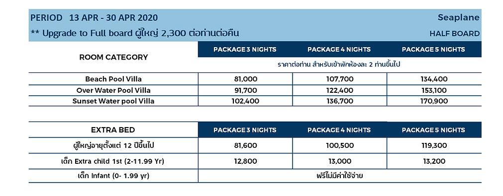 3. Thai Package  13 - 30 APR  2020.jpg