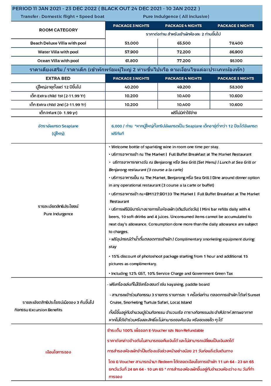Dusit Asian Market 2021-2022 Bookby 31 D