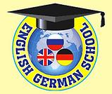 Егорьевск|Воскресенск| Школа иностранных языков EGS