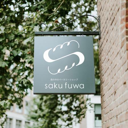 saku fuwaのロゴ