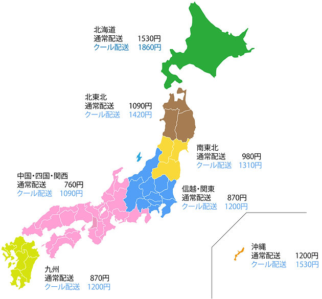 送料地図.jpg