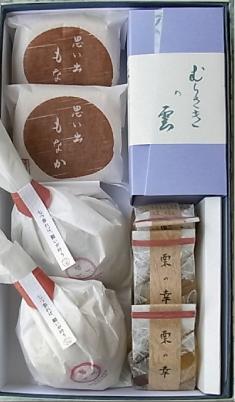 野田まちあそび(小)