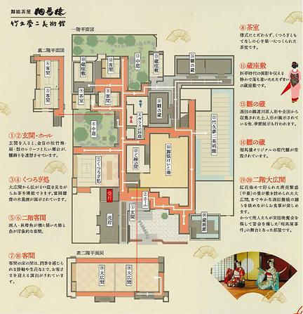 相馬樓Web館内マップ2.PNG.png