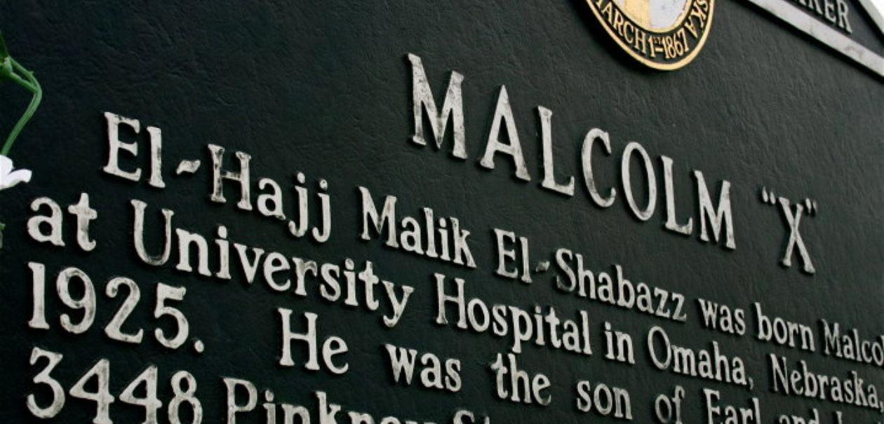 Malcolm X Memorial Plaza