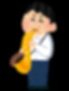 suisougaku_saxophone_man.png