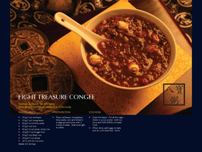 8 Treasure Congee