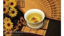 Nourish your LUNGS in this dry season with Honey-Chrysanthemum Tea!