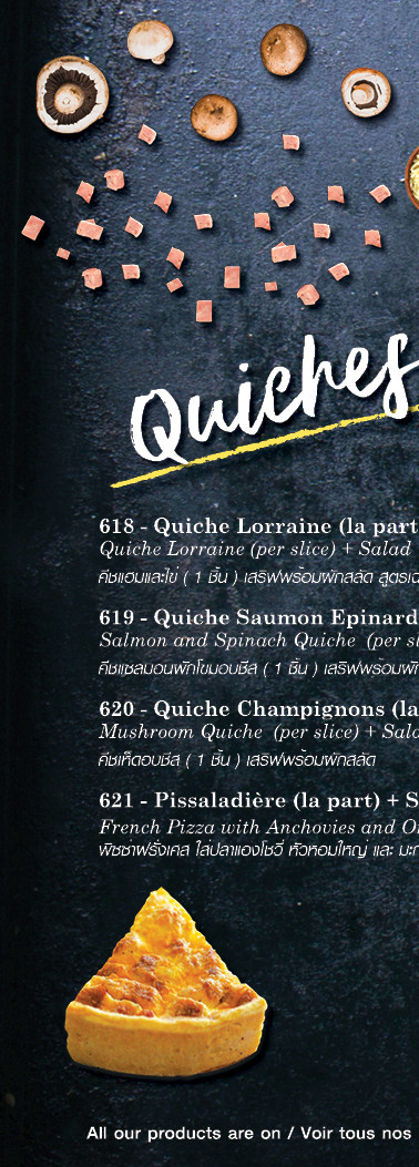 Menu LaBoulange5.jpg