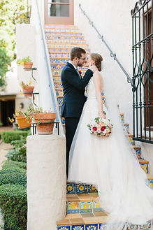 McNay Art Museum Wedding