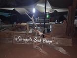 my grootfontein Serengeti Bush Camp (10)