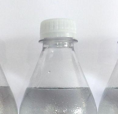 botella de agua b.jpg