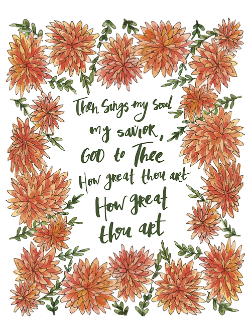 How Great Thou Art Print (8.5x11)