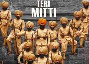 Teri Mitti X Maa Tujhe Salaam Piano Instrumental - Arko X A. R. Rahman