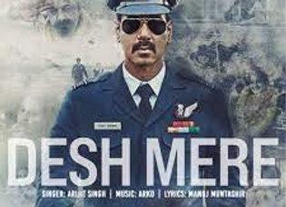 Desh Mere Piano Instrumental - Arijit Singh & Arko