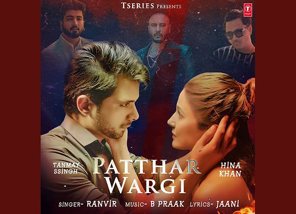 Patthar Wargi Piano Instrumental - B Praak & Ranvir