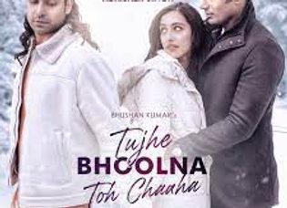 Tujhe Bhoolna Toh Chaaha Piano Instrumental - Jubin Nautiyal & Rochak Kohli