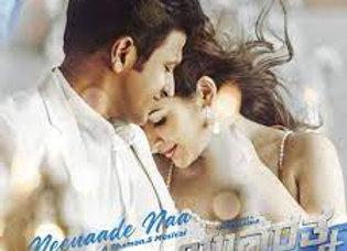 Neenaade Naa Piano Instrumental - Armaan Malik, Shreya Ghoshal & Thaman S