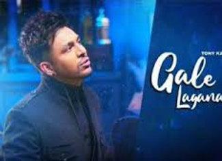 Gale Lagana Hai Karaoke Instrumental - Neha Kakkar & Tony Kakkar
