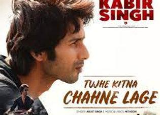 Tujhe Kitna Chahne Lage Piano Instrumental - Arijit Singh & Mithoon